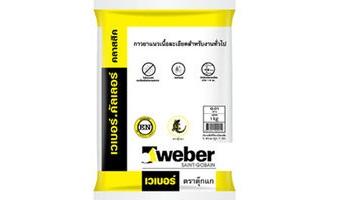 keo-cha-ron-weber-color-classic-keoweber-edu-vn